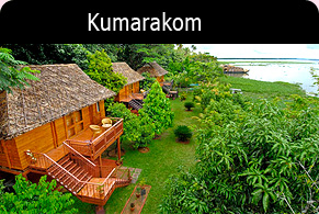 Kerala Honeymoon Tour,Kerala Honeymoon Tour Destination